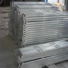 Scaffolding Metal Plank