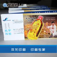 cheap price bus ticket printing