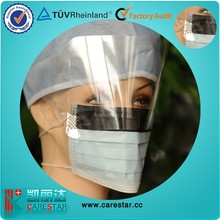 Good quality top sell tie-on surgical mask with shield