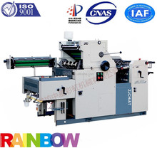 Offset Printer Type and Single Color Color & Page Used Heidelberg SORD Offset Printing Machine