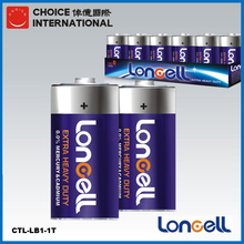 LONCELL Brand dry battery 1.5v r20 d size 2900mAh withb low price