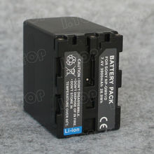 High Quality For Sony NP-QM91D Digital Camera Battery