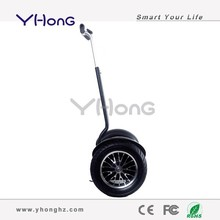 Hot sale high quality electric toy motor used electric bicycles cheap electric motorcycle