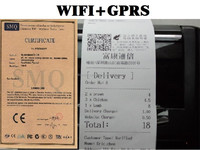 Patented SKY MICROWAVE FCS10 GSM SMS Printer For Air Voucher Charging