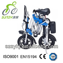 2015 new style CE approved 12 inch 250w sport portable pocket bike for sale