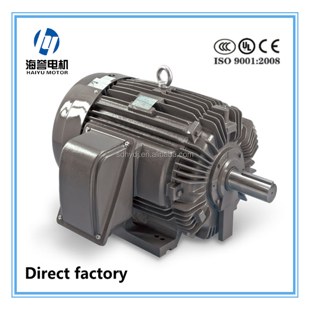 Y2 Series Electric Boat Motor 1 Hp Outboard Motor Motor