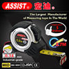 High quality Metal case round retractable tape measure new design measuring tape, steel measuring tape
