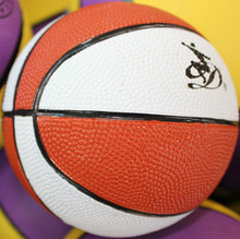 Newest new coming water resistant rubber basketball