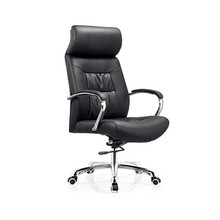 executive office desk chair, manager office chair
