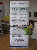 Economy Standard Roller Up Banner Stand spring roll up banner