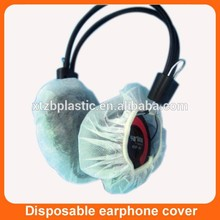 Disposable headset cover/Disposable non woven headset case/Disposable ear cover