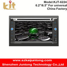 Hot HD universal double din touch screenrmvb mkv car dvd player