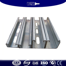 Latest design 6061 t6 alloy aluminum strut channel