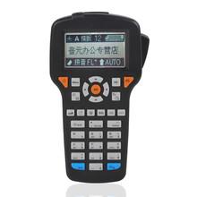 SINMARK H05 portable hand held barcode scanner printer