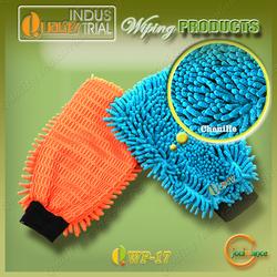 2016 New wholesale new model free sample car care washing gloves in Jiangsu market