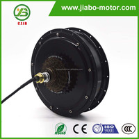 JB-205/55 2kw ce electric bicycle brushless dc motor