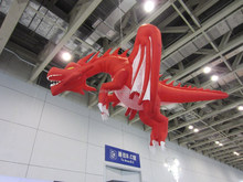 exhibition decoration fly dragon inflation animation