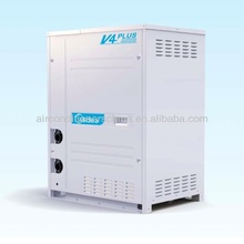 Water-cooled VRF air conditioning V4 Plus W HVAC
