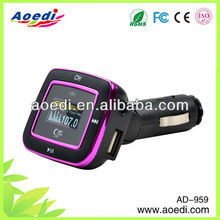 2013 hot selling 1 din car cd mp3 player