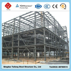 steel fabrication steel structure construction building