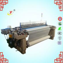 شاش الآلة/ اللوازم الجراحية ضمادة/ تضميد مرقئ 150930 ضمادة الآلة