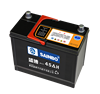 12V 45AH GOOD QUALITY BATTERY AUTO BATTERY DRY CHARGED BATTERY 54577