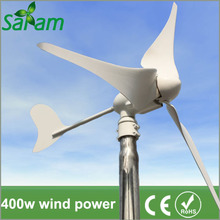Low Start Up Wind Speed Small Wind Power Generator 400W