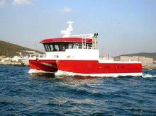 Aluminium catamaran work boat