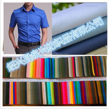 Purchasing office specified supplier dyeing poplin for your market