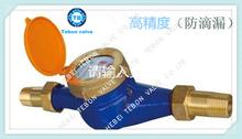 Easy reading multi jet dr dial meter water/water meters/flow meter water/remote reading water meter