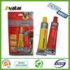 Epoxy steel adhesive AB glue resin 2015