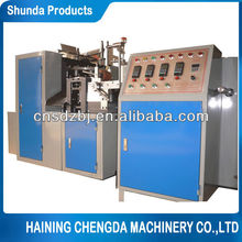 New Condition and Paper Cup Machine Product Type Paper cover making machine
