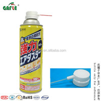Universal Foam Cleaning China high blast pressure 650ml compressed air can duster compressed air bottle