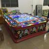 Algeria arcade video game for sale form ShengQiXiang