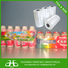 Single Wound POF tube Film For Food Wrap