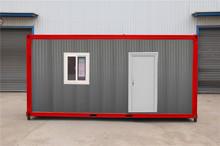 efficient prefab in container villa company