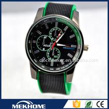 Promotion gift best cheap watch man