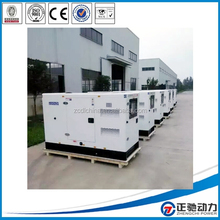 3-Cylinder 10kva silent diesel generator with UK Perkins engine