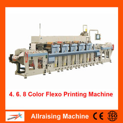 4 Colour, 6 Color Plastic Bag Flexo Printing Machine