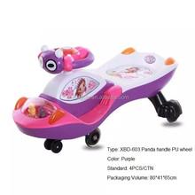Baby Swing Car Twist Car