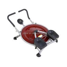 Circle glider,leg glider for body shaping ,home fitness equipment,TK-022