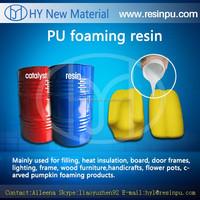 liquid PU resin Polyurethane polyester resin for casting