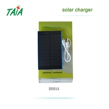 2015 usb rechargeable fashion lower price portable mobile phone solar charger with smart short circuit protect