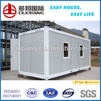 Cheap and modern container hotel/prefab container star hotel/modular container star hotel