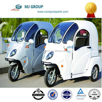 alloy wheels New model power assisted pedal tricycle CLOSED