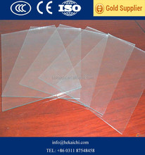 1.5mm 2mm 2.5mm mirror and picture frame glaverbel glass with low price
