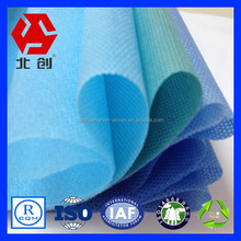 polypropylene spunbond and sms non woven fabric manufacturer in ahmedabad