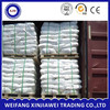 China made sodium nitrate for fertilizer price