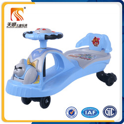 baby car prices and games baby car chair