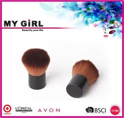 MY GIRL electric dog grooming brush over 10 years experience Best price professional make up brush kabuki brush set